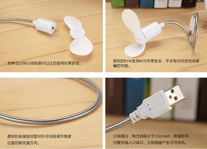 New 2015 Flexible USB Mini Cooling Fan Cooler For Laptop Desktop PC Computer(China (Mainland))