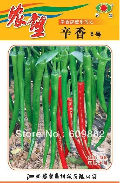 Карликовое дерево NW 1 10g 800 + Peperoli ,  8 женские сумки
