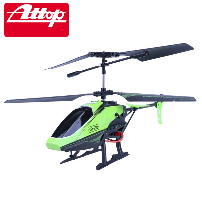 Elicottero Bambini : Elicottero giocattolo disegno acquista a poco prezzo