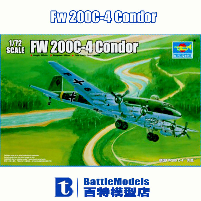 Trumpeter MODEL 1/72 SCALE military models #01638 Fw 200C-4 Condor plastic model kit<br><br>Aliexpress