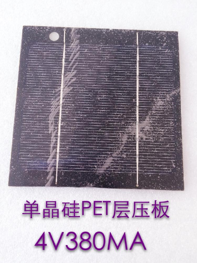Factory Outlet 4V380MA PET laminated monocrystalline silicon solar panels can be given a solar cell module(China (Mainland))