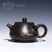 Yixing purple clay painting CHUNXIAO teapot zisha sand tea pot kungfu  set  200ml JN1308
