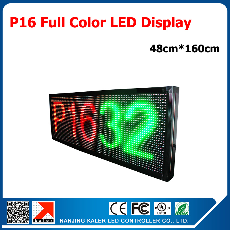 P16 LED display board 48*160cm display screen full color p16 outdoor running message led display panel 320*160mm(China (Mainland))