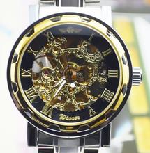 Ganador vintage de la tendencia de acero relojes mecánicos automáticos tira del reloj para hombre casual jwh016 recorte
