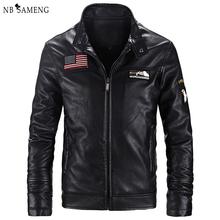 Buy 2016 New Fashion Motorcycle PU Leather Jacket Men Slim Fit Short Style Jackets Khaki Black Mandarin Collar Korean Coat nswt3005 for $37.99 in AliExpress store