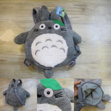 Free Shipping About 28cm Cartoon Anime Totoro Lovely Plush Backpacks School Bag Mochila Outdoor Toys Dolls Gift For Kids