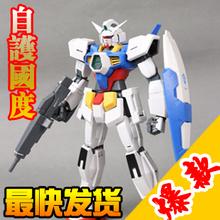 Free shipping action figures robot anime assembled Gundam MC HG 1:100 Said luminous stickers original box gundam