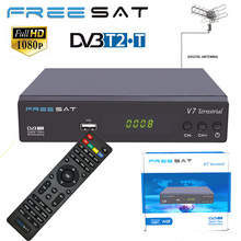 Buy France H.264 AC3 Terrestrial DVB-T2 LCN Smart TV Box DVB-T HD STB HD TV Digital FREESAT V7 Digital Terrestrial DVB T/T2 Receiver for $31.00 in AliExpress store
