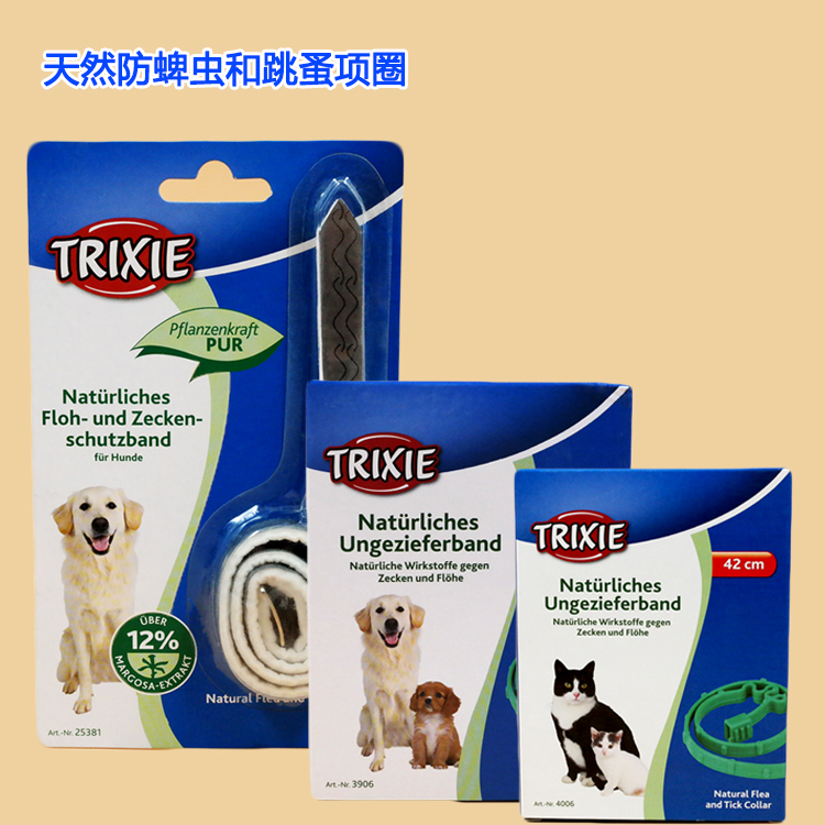 Pet Supplies Dog Puppy Natural Anti Flea Kill Ticks Mites Adjustable Collar Length:73cm Effective Protection Free Shipping(China (Mainland))