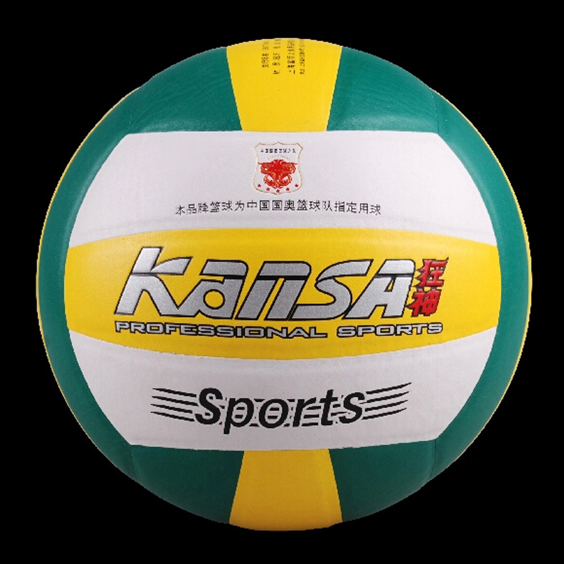New Kansa Sports Volleyball Official Weight Game Size 5# Balls Weight Outdoor Indoor Training Compitition Beach Handballs(China (Mainland))