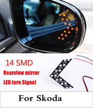 Buy 14SMD LEDs Car Indicator Turn Signal Arrow Panel Side Mirror Skoda Citigo Fabia RS Octavia Octavia RS Rapid Superb Yeti for $4.74 in AliExpress store