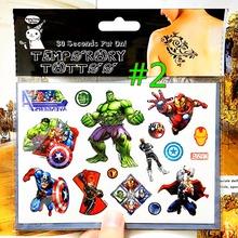 Superheros Union Child Favourites Temporary Body Art Flash Tattoo Sticker, 17*10cm Waterproof Henna Tatoo Styling Wall Sticker