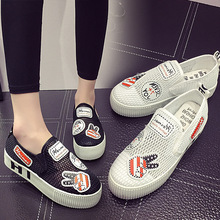 New 2016 Ladies Shoes Women's Fashion Casual Shoes Slip on Loafers Woman Platforms Flats Espadrilles Zapatillas Deportivas Mujer