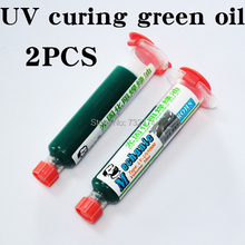 2PCS UV curing green oil paint protection circuit board circuit board PCB solder resist varnish green oil