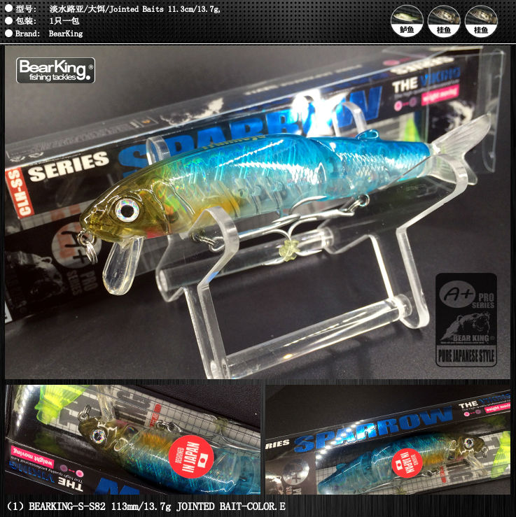 Hot Retail 2016 good <font><b>fishing</b></font> lures minnow,quality professional baits 11.3cm/13.7g equiped white or black hook,crank pencil bait