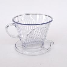 Cup of drip coffee filter cup 1 2 follicular type coffee pot coffee appliance F 21