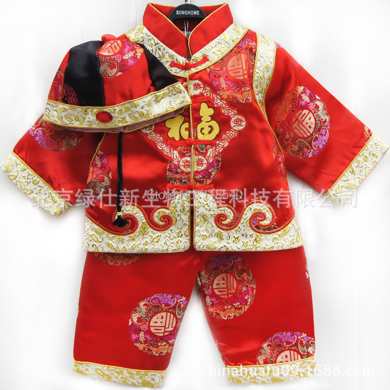 new year special offer 50 chinese clothing clothing costume costume baby boy suit. Black Bedroom Furniture Sets. Home Design Ideas