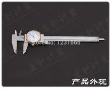 Shanggong 150/0. 02 mm 6 pulgadas de acero inoxidable mecánico de alto grado de precisión Rule Caliper micrómetro Gauge / instrumento de medición