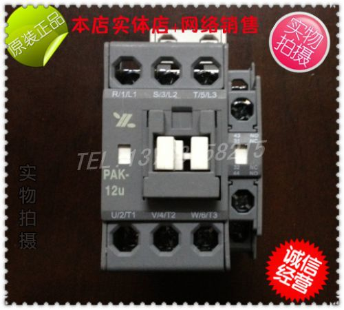 PAK-12U original new exchanges and contacts , quality assurance(China (Mainland))