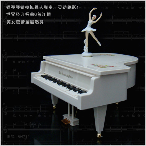 Dancing Ballet Girl CLASSICAL PIANO music box piano with famous songs children early learning toy P2(China (Mainland))