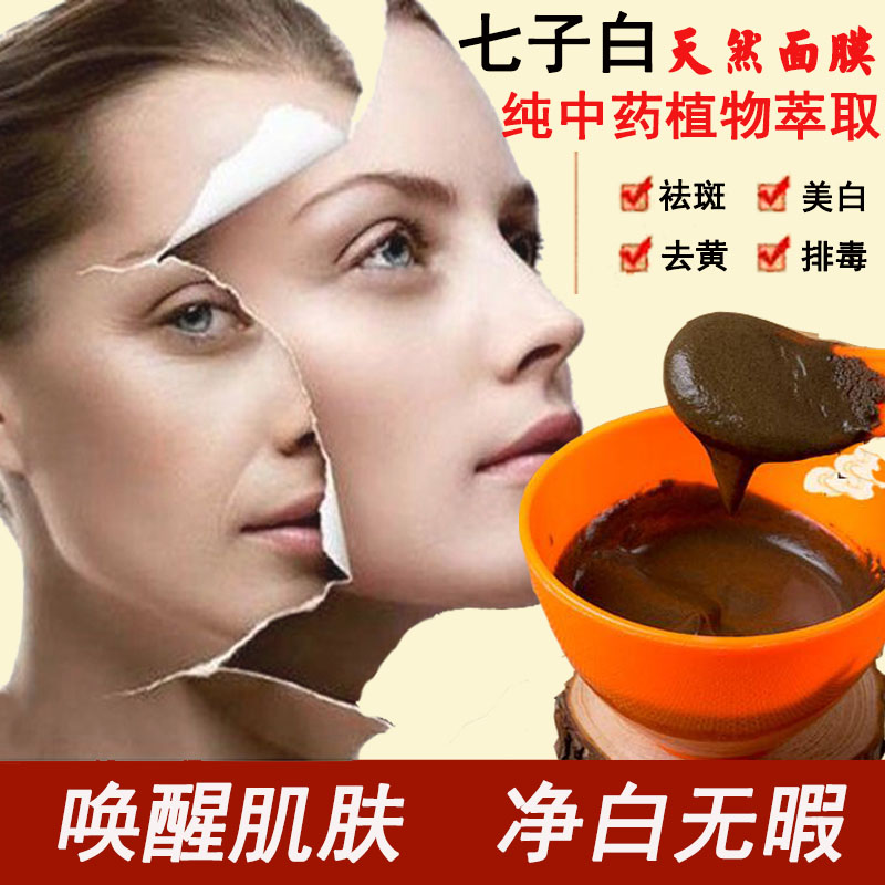 Face Mask Powder Anti-Aging Anti-Wrinkle Luxury Spa Treatment Moisturizing whitening Hyaluronic acid Best skin care products(China (Mainland))