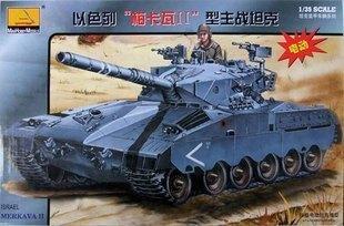 Free shipping Small tanks model series tile tn80103(China (Mainland))