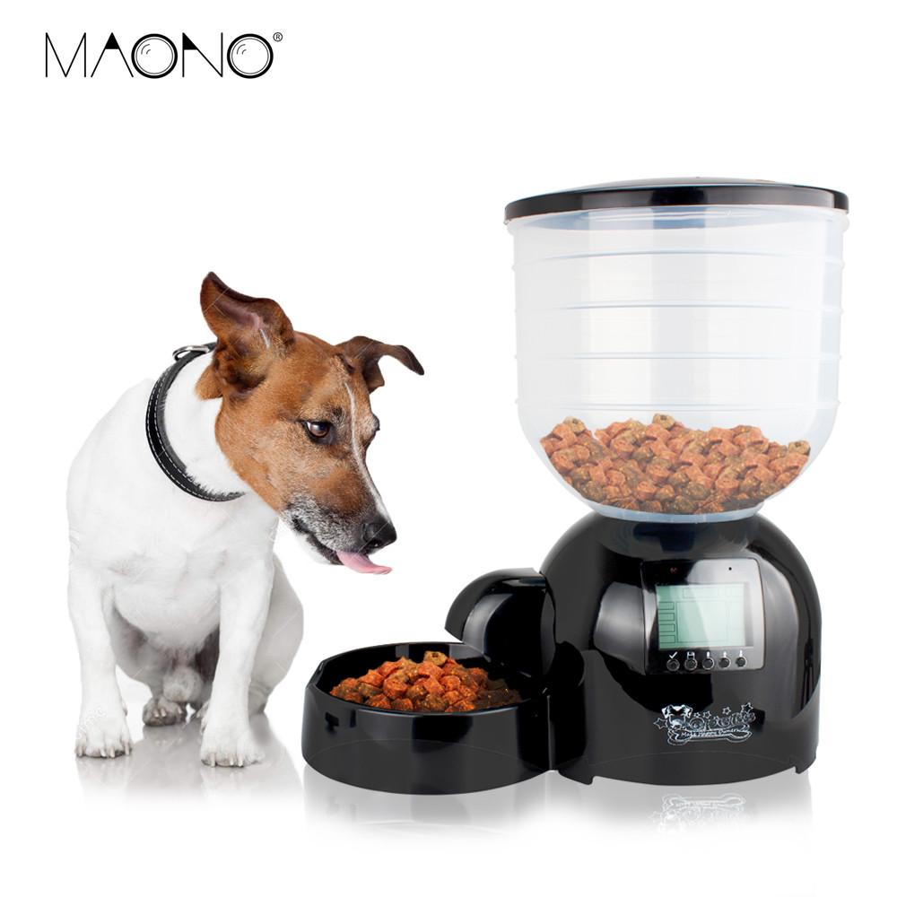 Compra dispensador de comida para perros online al por for Dispensador de comida para perros