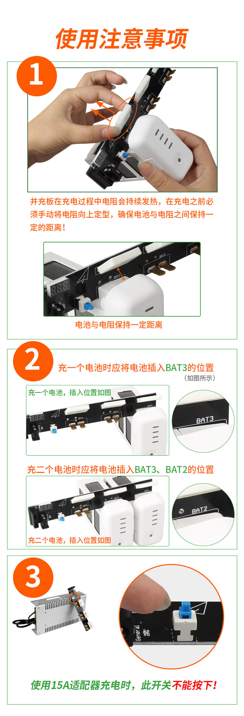 UAV Accessories Multi-function Charge Board Multi-functional Charging Treasure 3 Sockets for DJI Phantom 3