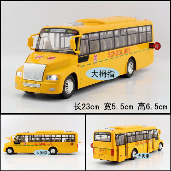 Large yutong school bus voice WARRIOR alloy car model(China (Mainland))
