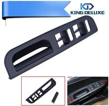 1set Black Master Window Switch Panel Bezel + Handle Trim Set VW Jetta Golf MK4 Passat B5 1998-2004 KING DELUXE #P181 - AONS Auto Parts Co., LTD. store