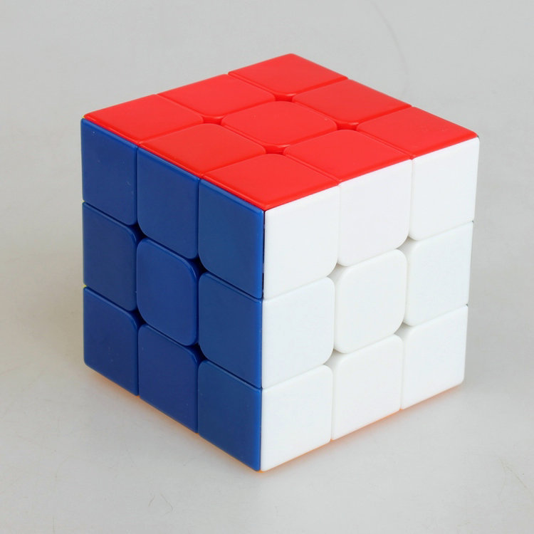 2015 Free Shipping Magic Cube [color] A Rainbow Magic Square Of Order Three 3x3x3 56mm Rainbow 3 Order Color Bottom Cube Toys(China (Mainland))