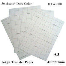 (A3*50pcs) Dark Iron on Inkjet Heat Fabric Transfer Paper A3 For Clothes Thermal Transfer Papel For Dark Light Fabric HTW-300(China (Mainland))