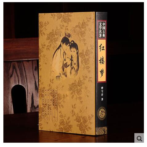 wholesale Two books 2PCS Different style chain Chinese Book Paper Crafts Birthday Gifts, Home Decor bookcase book Furniture box(China (Mainland))
