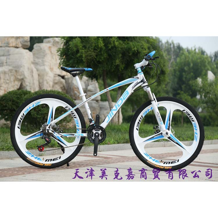 [Business] highly recommended wholesale popular 26-inch 21-speed mountain bike wheels integrated hob Mito(China (Mainland))