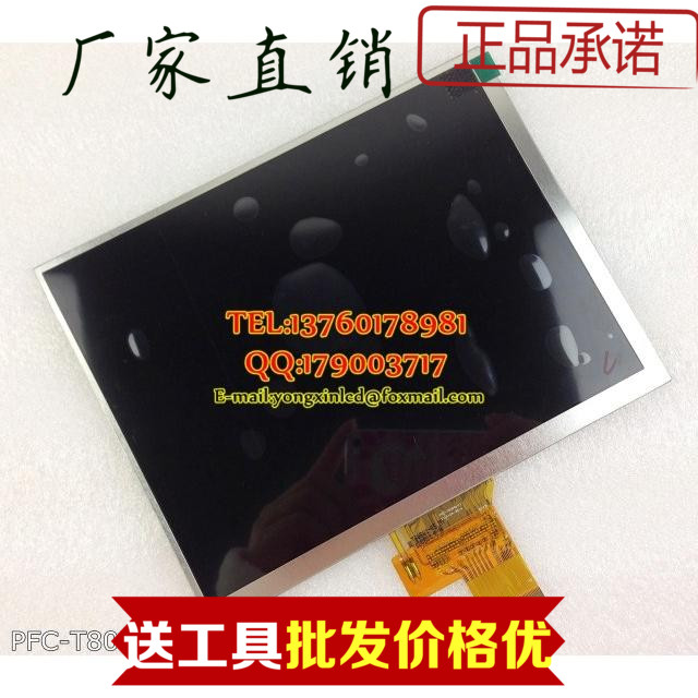 S80 new search within Ericsson dual-core version of the Tablet PC LCD screen 8.0-inch high-definition screen