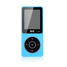 Latest Ultrathin 8GB MP3 Player  Build in Speaker 1.8 Inch Screen can play 80h, Original Onda N15  With FM,E-Book,Clock,Data(China (Mainland))