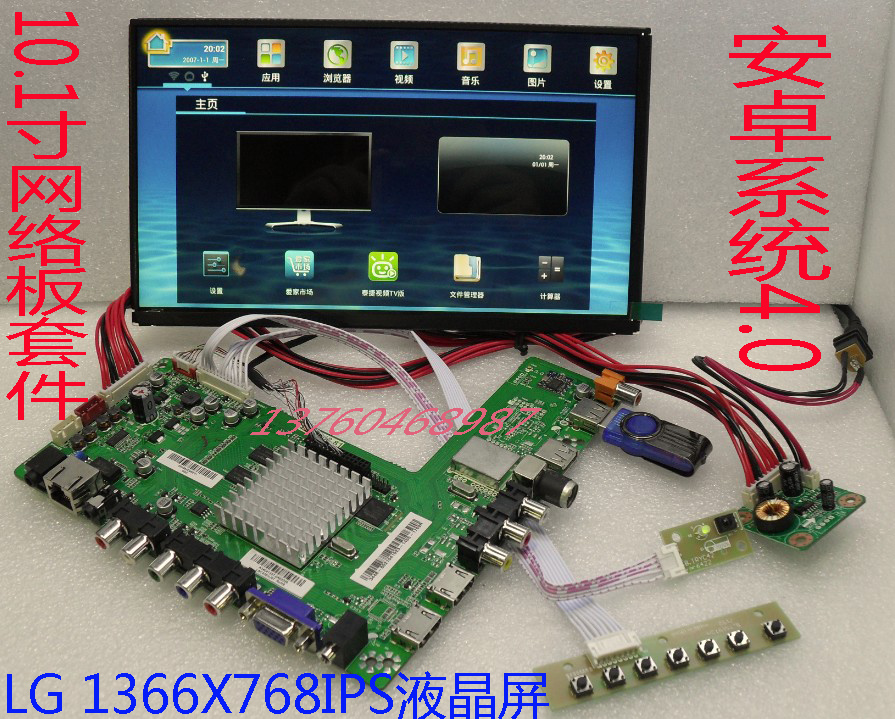 Hd 10.1 tv board lcd kit intelligent 4.0 for lg ips screen(China (Mainland))