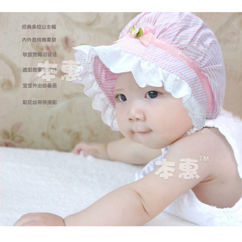 Fashion Baby Hoedjes Zon Princess Baby Summer Hats Cotton Baby Hat Beach Baby Photography Props(China (Mainland))