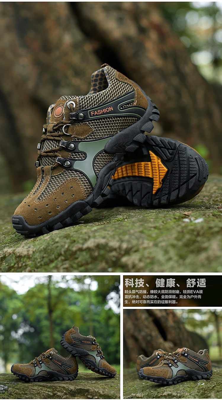 Outdoor Breathable Shoes Men Lightweight Walking Climbing Shoes Anti-skid Men Aqua Water Trekking Shoes Men (6)