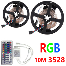 10M 3528 RGB LED Strip Flexible Light LED Tape String Lights Non-waterproof DC 12V 600LEDs with 44Key IR Remote Controller Kit(China (Mainland))