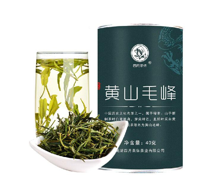 Гаджет  2015 new green tea 250g, Longjing tea, slimming tea, organic tea, weight loss, free shipping None Еда