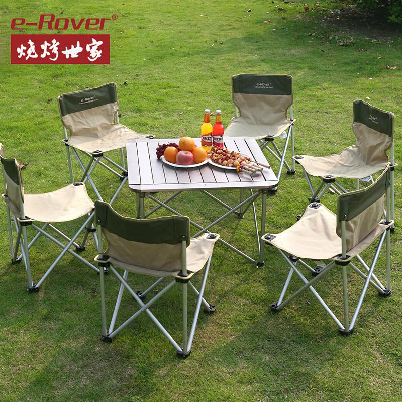 Outdoor picnic tables and chairs for outdoor camping - Camping picnic table and chairs ...