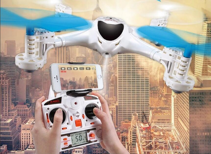 2016 Hot Selling Gadgets MJX X300C  2.4G 4CH 6-Axis RC Helicopter Quadcopter FPV HD Camera 3D One Key Return Headless Model<br><br>Aliexpress