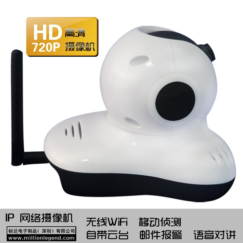 Home security wireless 3g ip camera<br><br>Aliexpress