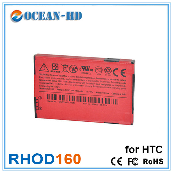 1500mAh Lipo Backup RHOD160 Battery For HTC A8188/A9199/A9292/HTC TOUCH PRO2/S510/HTC Snap S521/T7373/T8388/T9199/EVO 4G(China (Mainland))