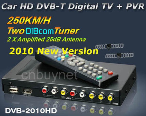 Promotion Car HD DVB-T tuner receiver box MPEG4 2010HD+PVR+with 2 tuner, 1 Video Inpute(China (Mainland))