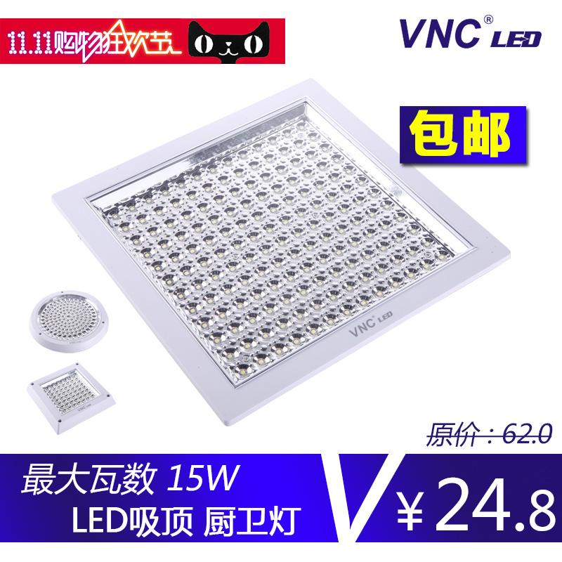 Vnc Full Set Led Circle Panel Light Integrated Ceiling