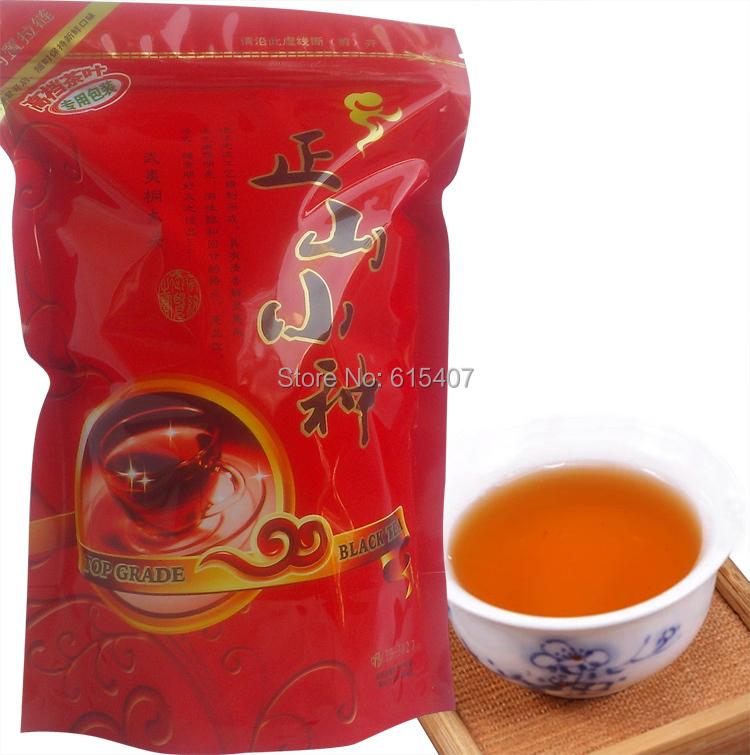 Free shipping Top Class Lapsang Souchong 200g,Super Wuyi Organic Black Tea,,Diuretic and lowering blood pressure +gift(China (Mainland))