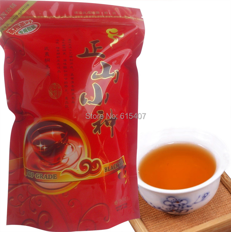 Free shipping Top Class Lapsang Souchong 200g,Super Wuyi Organic Black Tea,,Diuretic and lowering blood pressure +gift(China (Mainland))