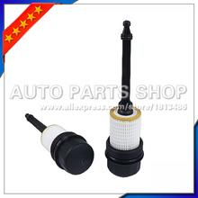 auto parts New Set Oil Filter and Housing cap for Mercedes Benz W202 W210 W203 W211 W220 W221 W204 1121800710 + 0001802609